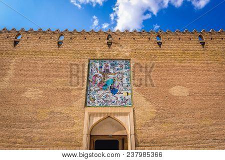 Shiraz, Iran - October 23, 2016: Wall With Entrance To Karim Khan Citadel In Shiraz City