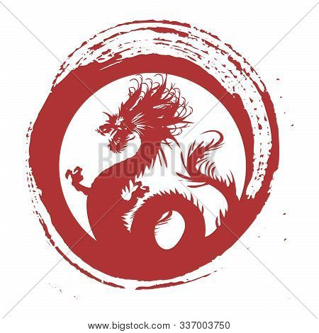 Legendary Red Dragon In Brush Paint Japan Art Style For Logo Vector And Illustration