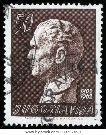 YUGOSLAVIA - CIRCA 1962: A stamp printed in Yugoslavia, is depicted Josip Broz Tito, circa 1962