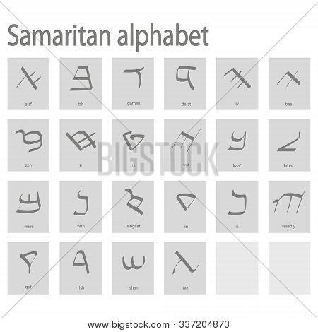 Set Of Monochrome Icons With Samaritan Alphabet