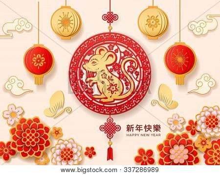 Happy Chinese New Year Paper Cut, Vector Modern Trendy Cny Greeting Card For China Holiday. Chinese