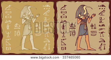 Set Of Vector Banners In The Form Of Ceramic Tiles With God Thoth With Hieroglyphs. The Ancient Egyp