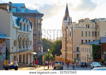 Kiev, Ukraine - June 19, 2019: People Walking Up And Down The Famous Andreevsky Descent In Kiev, Ukr