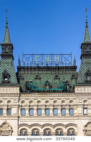 Old GUM Building on Moscow Kremlin