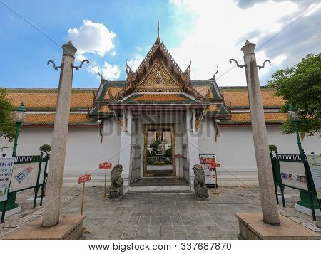 Entrance Of Beautiful Ancient Architecture Of Wat Suthat Thepwararam Buddhist Temple In Bangkok, Tha