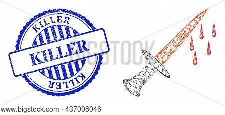 Vector Crossing Mesh Blood Sword Model, And Killer Blue Round Rubber Seal Print. Crossed Frame Net I