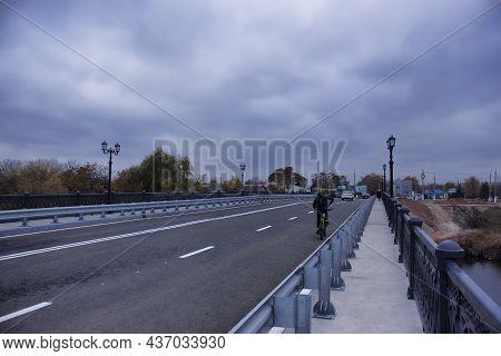 Sloviansk, Ukraine - Ctober 22, 2021: For More Than Six Months, The Bridge In Sloviansk Across The K