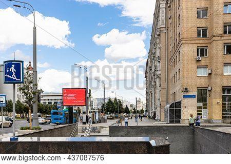 Moscow, Russia - August 23, 2021: Underground Pedestrian Crossing On Sadovaya-karetnaya Street Of Mo
