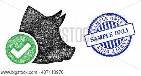 Vector Net Valid Pork Frame, And Sample Only Blue Rosette Rubber Watermark. Crossed Frame Network Im