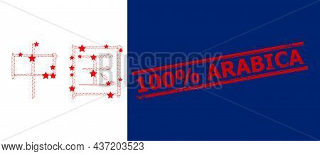 Mesh Chinese Hieroglyph Polygonal Icon Vector Illustration, And Red 100 Percent Arabica Dirty Stamp.