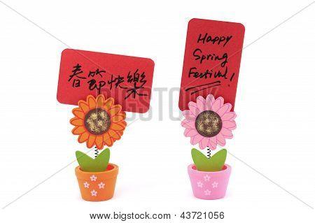 Happy Spring Festival