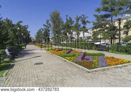 Irkutsk, Russia - August , 2021: Boulevard With Beautiful Blooming Flower Beds On Lenin Street In Ir