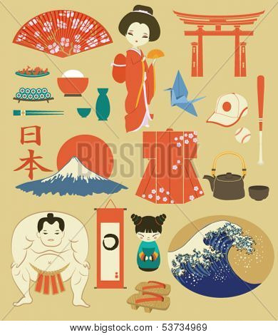 Japan Landmarks, Symbols and Icons - Set of Japan-themed design elements, including sumo wrestler, geisha, Fuji mountain, Shinto gate, Japanese food and tea set