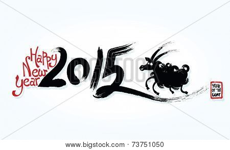 Year 2015 Chinese Year of the Goat