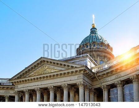 Closeup of Kazan Cathedral in St Petersburg. Kazan Cathedral in St Petersburg Russia at the sunset. Soft filter processing. Architecture landscape of St Petersburg landmark