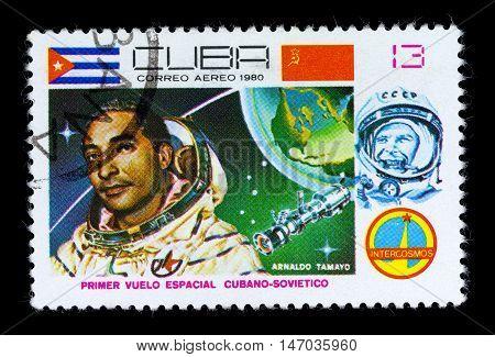 Cuba - Circa 1980