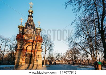 Chapel-tomb of Paskevich, 1870-1889 years, in city park in Gomel, Belarus.