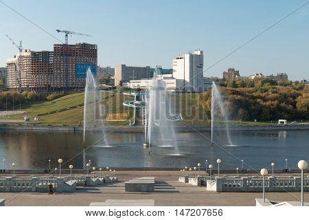 May 09, 2015: Photo of Fountains in Cheboksary Bay. Chuvashia. Russia.