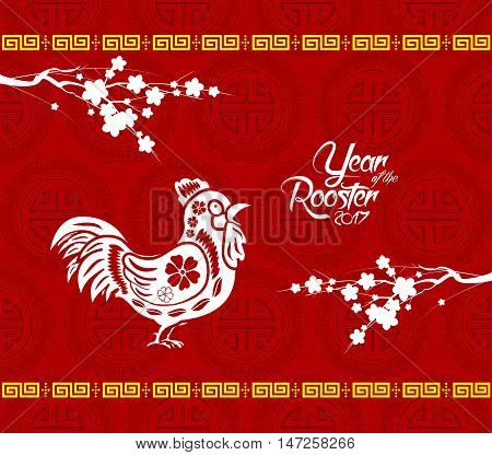 Chinese new year 2017. Cherry blossom and rooster