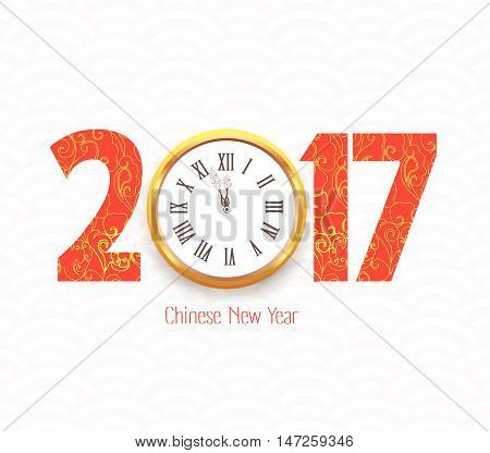 Oriental Happy Chinese New Year 2017 with clock