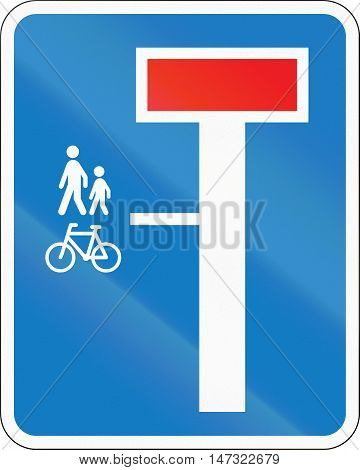 Danish Road Sign - No Through Road Except For Pedestrians And Cyclists