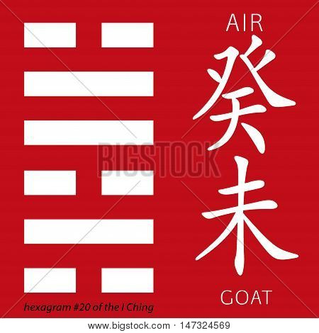 Symbol of i ching hexagram from chinese hieroglyphs. Translation of 12 zodiac feng shui signs hieroglyphs- air  and goat.