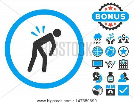 Backache icon with bonus pictures. Vector illustration style is flat iconic bicolor symbols, blue and gray colors, white background.
