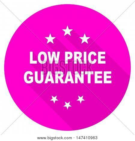 low price guarantee flat pink icon
