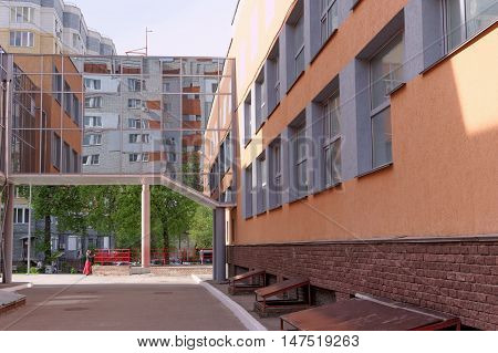 Nizhny Novgorod, Russia. - May 15.2016. The transition between the Athletic Wellness Centre and Secondary school number 186 on the street Genkina 84