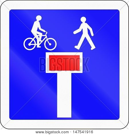 French Road Sign - No Through Road Except For Pedestrians And Cyclists
