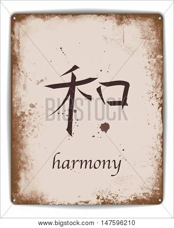 A retro style tin poster with the Chinese kanji for harmony. EPS10 vector format