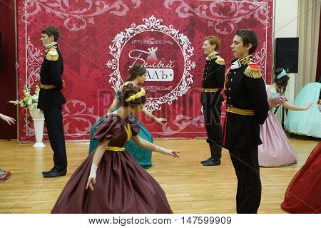 May 15, Ryazan city, Gorky Library, the General Assembly. beautiful girl and man in ancient dress for the ballroom
