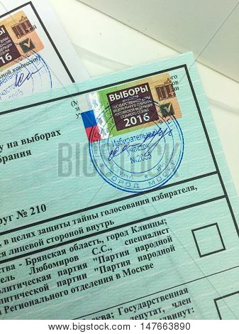 Moscow, Russia - September 18, 2016: The Ballots For The Election Of Deputies Of The Duma.