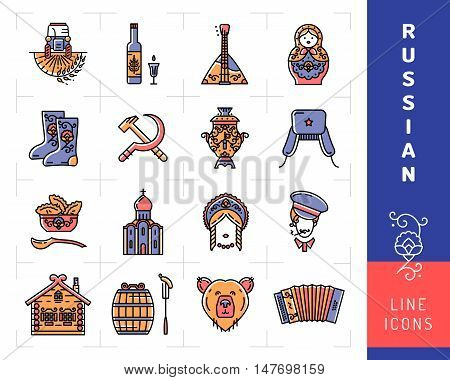 Russian culture color thin line icons. Russian traditional symbols: Matryoshka doll, Concertina, Samovar, Balalaika, Ornament. Bear, Russian vodka, USSR Hammer and Sickle signs. Vector illustration