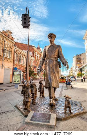 SAMARA RUSSIA - SEPTEMBER 7 2016: Bronze monument