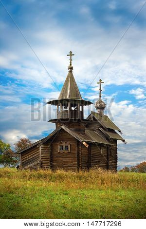 Wooden church of Saint Michael the Archangel on the Kizhi island