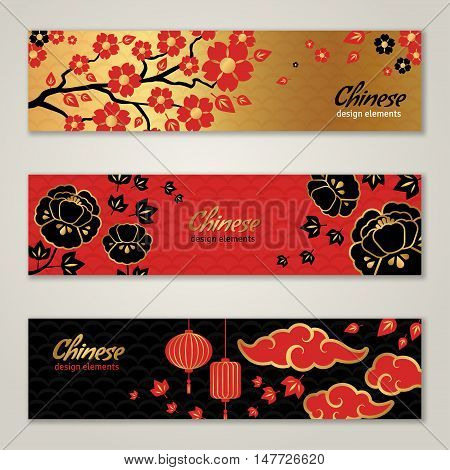 Horizontal Banners Set with Chinese New Year Graphic Elements. Vector illustration. Asian Lantern, Clouds and Flowers in Traditional Red and Gold Colors