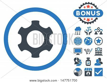 Gear icon with bonus pictures. Vector illustration style is flat iconic bicolor symbols, smooth blue colors, white background.
