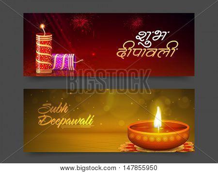 Creative website header or banner set for Indian Festival of Lights, Shubh Deepawali (Happy Deepawali) celebration.