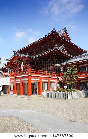 Nagoya Temple