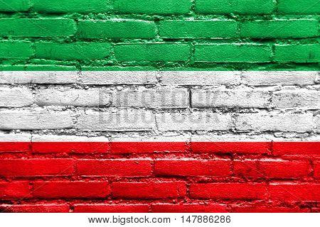 Flag Of North Rhine-westphalia, Germany, Painted On Brick Wall