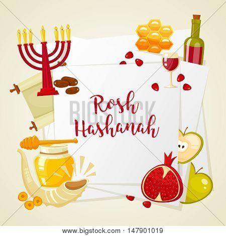 Rosh Hashanah, Shana Tova or Jewish New year cartoon flat vector icons round background.Traditional symbols of Jewish new year holiday Rosh Hashanah