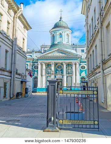 The Armenian Apostolic Church of St. Catherine is one of the interesting landmarks located in Nevsky Prospekt St Petersburg Russia.