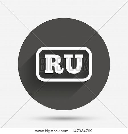 Russian language sign icon. RU Russia translation symbol with frame. Circle flat button with shadow. Vector