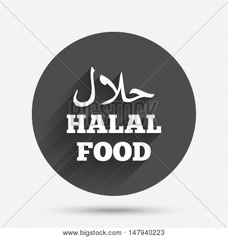 Halal food product sign icon. Natural muslims food symbol. Circle flat button with shadow. Vector