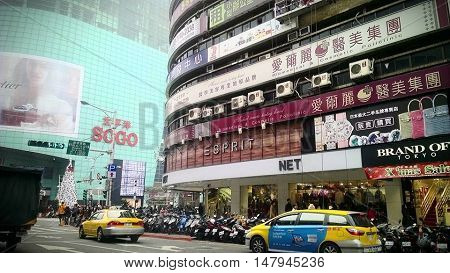 The busy city streets of Taipei, Taiwan.