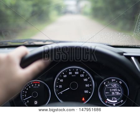 Driving console when the car stop move