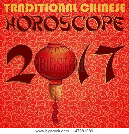 Chinese New Year greeting card. Chinese red lantern on a red and gold seamless pattern. Intricate linear hand drawing. EPS10 vector illustration.