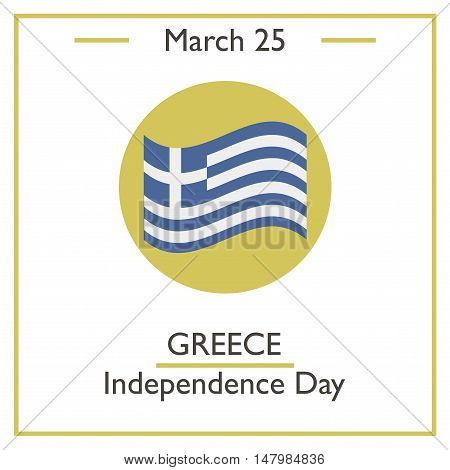 Greece Independence Day, March 25