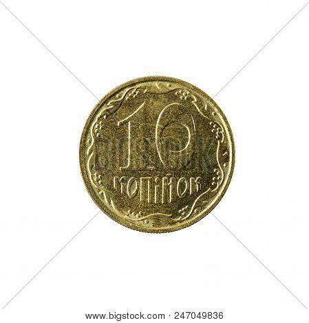 10 Ukrainian Kopiyka Coin (2012) Obverse Isolated On White Background